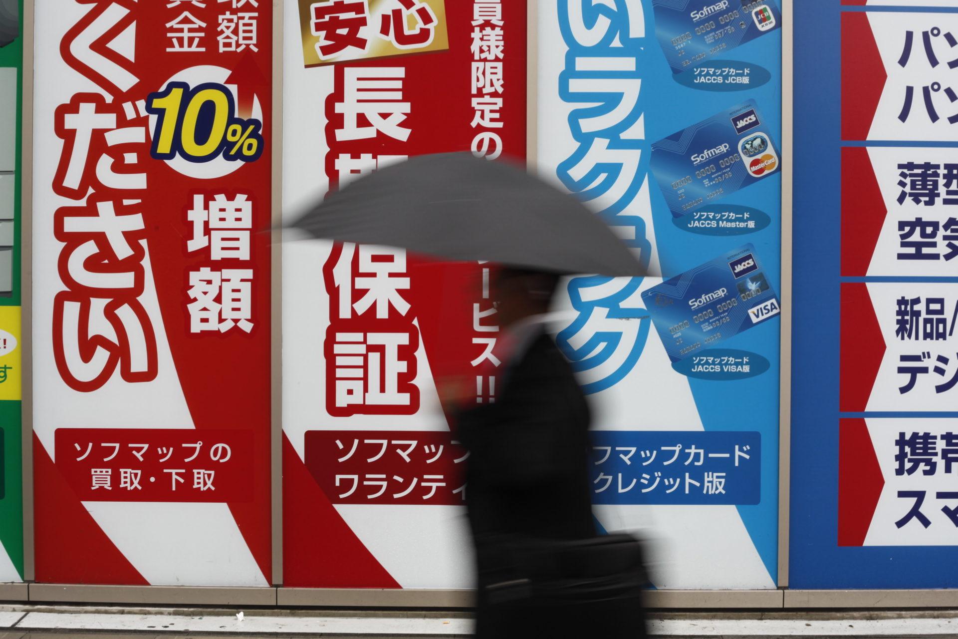 Tadzio_Tokyo_15